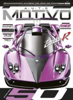 Capa da edição 50 da Revista AutoMOTIVO