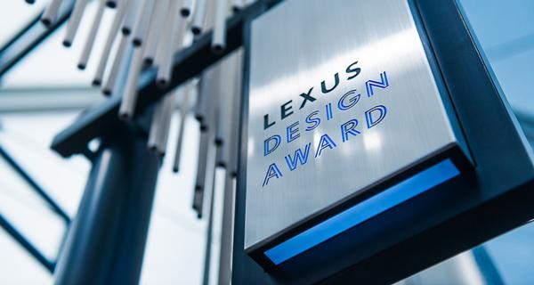 concurso mundial de design lexus