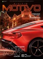Capa da edição 106, de Julho de 2016, da Revista AutoMOTIVO