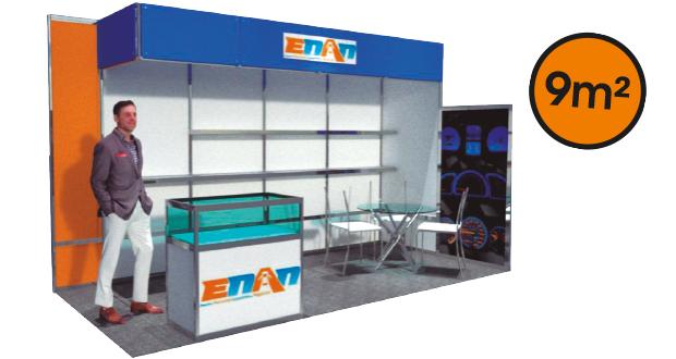 Stand 9m ENAN 2020