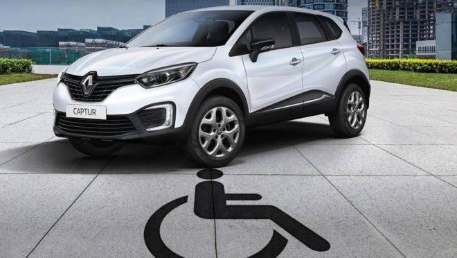 Renault Captur ganha versão mais simples com câmbio CVT