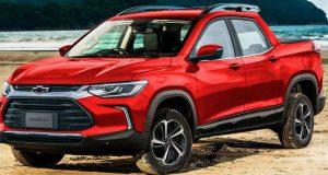 Chevrolet já prepara fábrica no Brasil para produzir picape concorrente da Toro